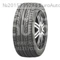 Шина Nexen N6000 45/225 R17 94 W