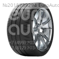 Шина Michelin Pilot Sport Cup 2 30/345 R20 106 (Y)