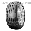 Шина Pirelli Cinturato P7 60/205 R16 92 H