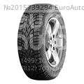 Шина Gislaved Nord*Frost 100 65/175 R15 88 T