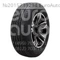 Шина Nexen Roadian HTX RH5 65/235 R16 103 T