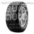 Шина Pirelli Scorpion Zero 60/255 18 112 V