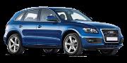 Audi Q5 [8R] 2008-2017
