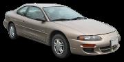 Dodge Avenger 1994-2000