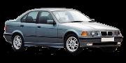 BMW 3-серия E36 1991-1998