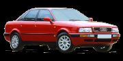 Audi 80/90 [B4] 1991-1994