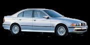 BMW 5-серия E39 1995-2003