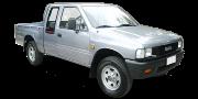 Isuzu Campo 1988-1992