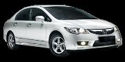 Honda Civic 4D 2006-2012