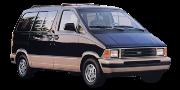 Ford America Aerostar 1986-1997