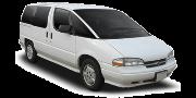 Chevrolet Lumina APV/Trans Sport 1996-2005