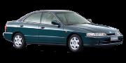 Honda Integra 1997-2001