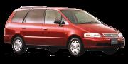 Honda Shuttle/Odyssey (RA) 1998-2004