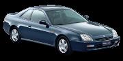 Honda Prelude 1996-2001