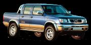 Nissan King Van