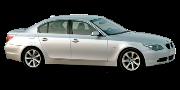 BMW 5-серия E60/E61 2003-2009
