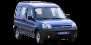 Citroen Berlingo(FIRST) (M59) 2002-2012
