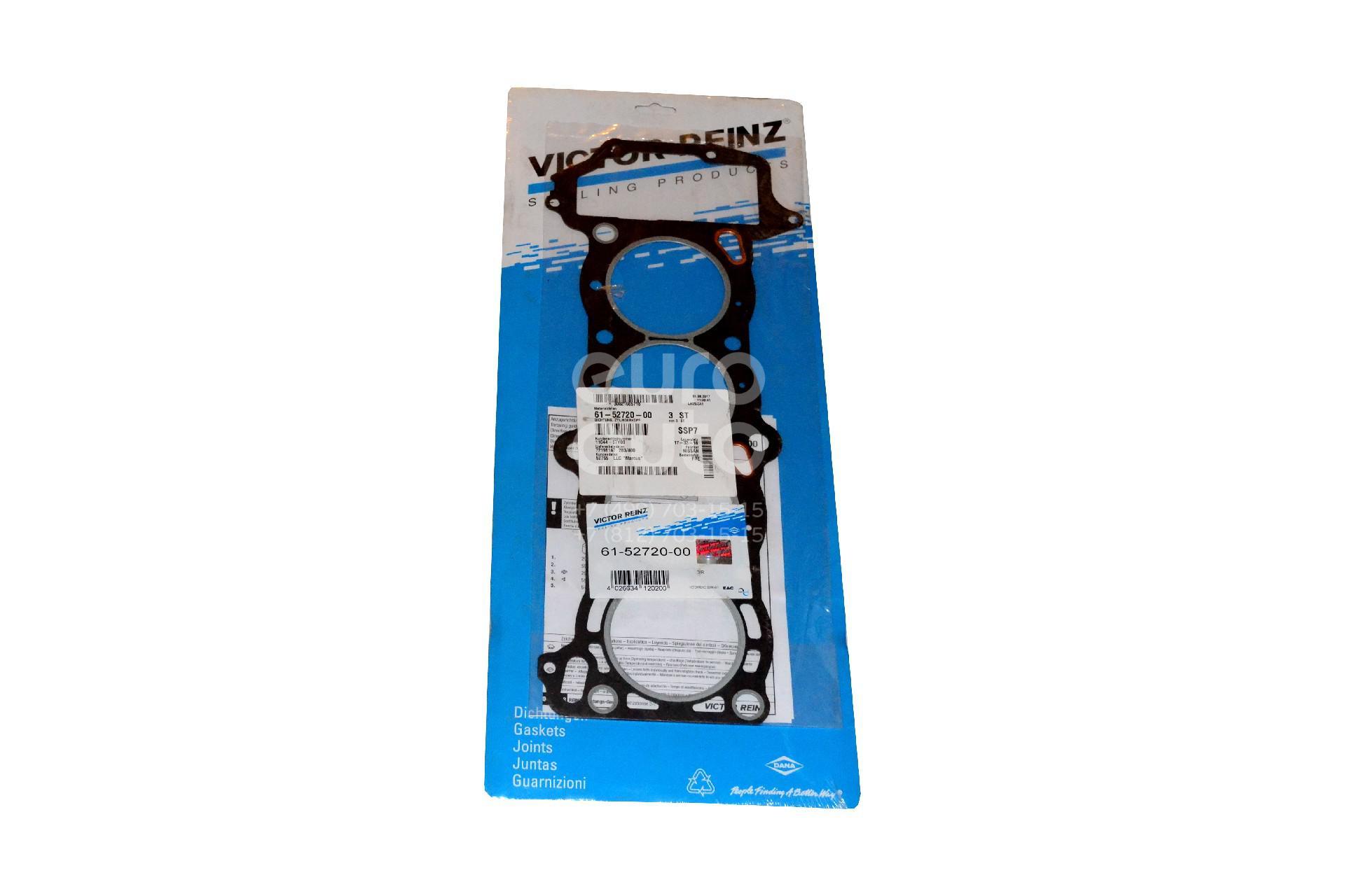 Купить Прокладка головки блока Nissan Almera N15 1995-2000; (61-52720-00)