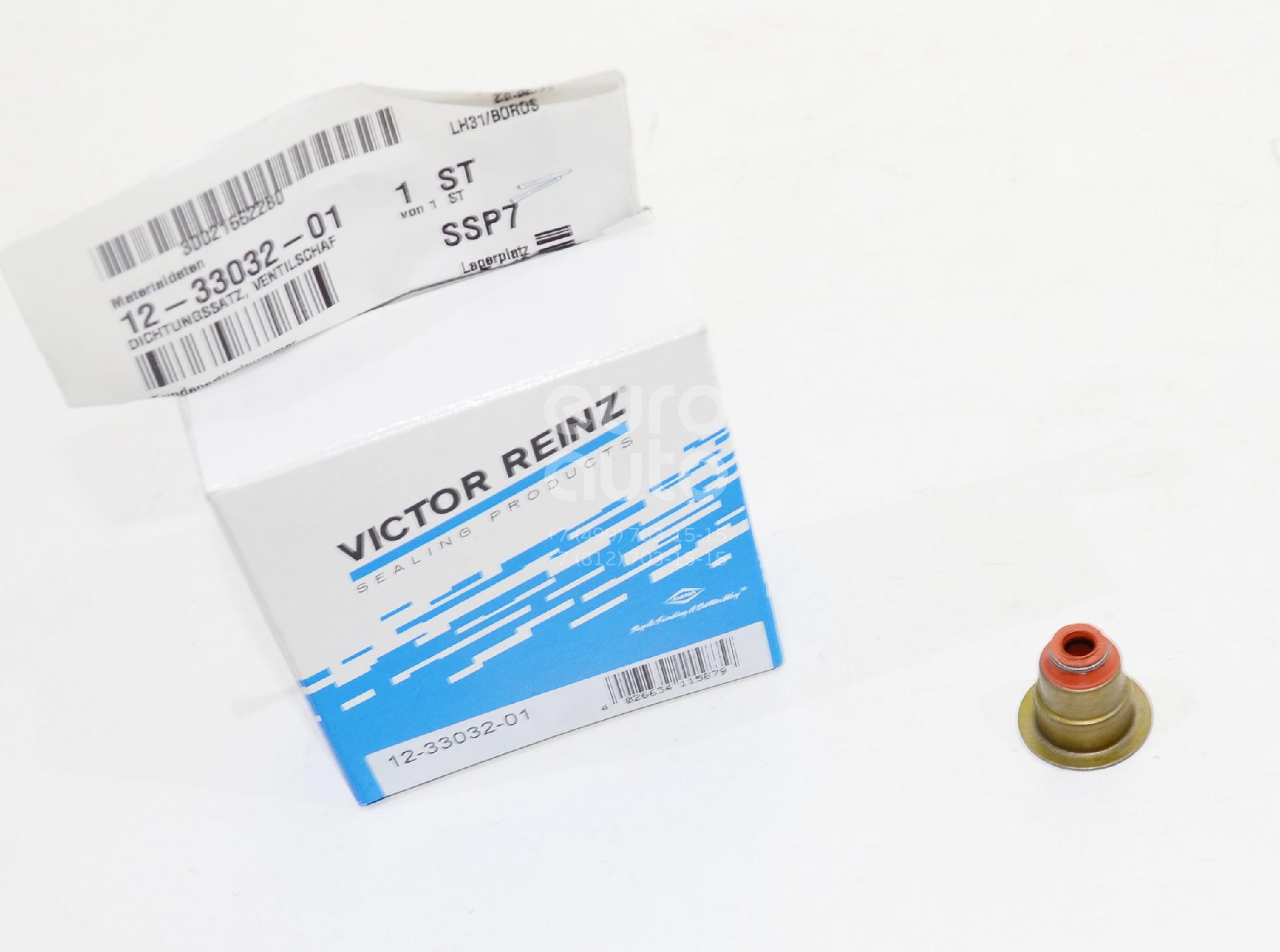 Купить К-кт маслосъемных колпачков Ford Escort/Orion 1990-1995; (12-33032-01)