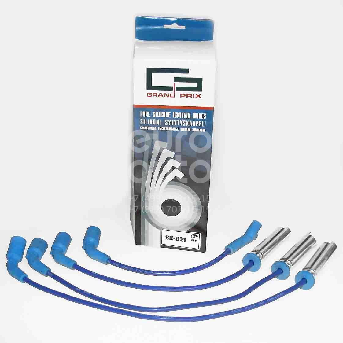 Провода высокого напряж. к-кт Daewoo Lanos 1997-2009; (SK521)  - купить со скидкой