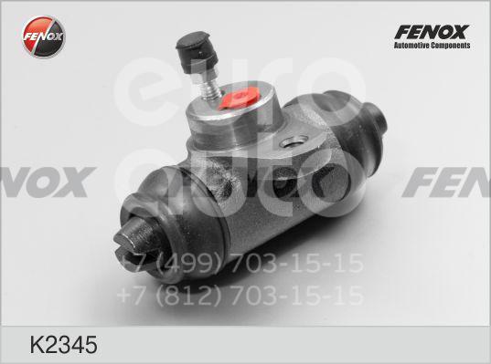 Купить Цилиндр тормозной VW Transporter T2 -1992; (K2345)