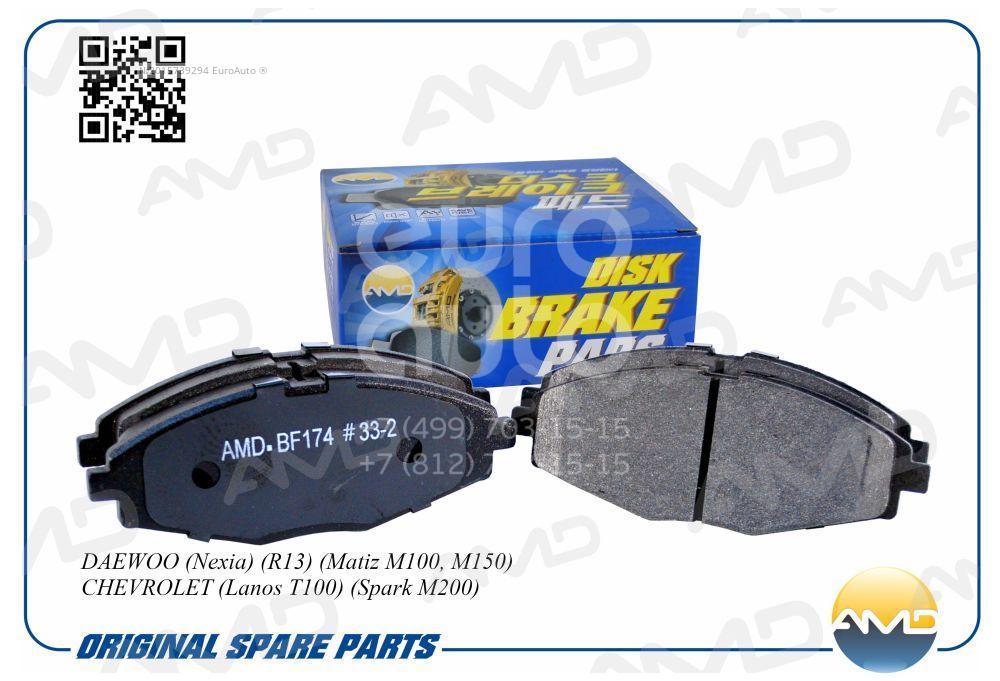 Купить Колодки тормозные передние к-кт Daewoo Lanos 1997-2009; (AMD.BF174)