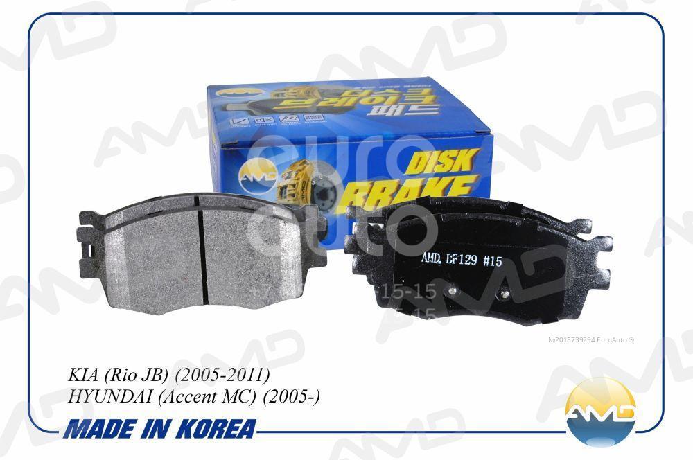 Купить Колодки тормозные передние к-кт Kia RIO 2005-2011; (AMD.BF129)