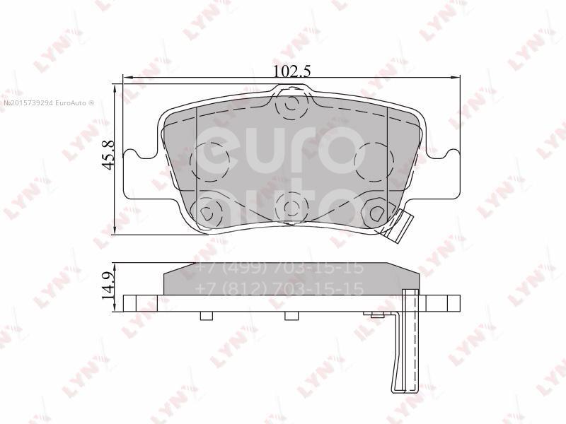 Колодки тормозные задние дисковые к-кт Toyota Corolla E18 2013-; (BD-7547)