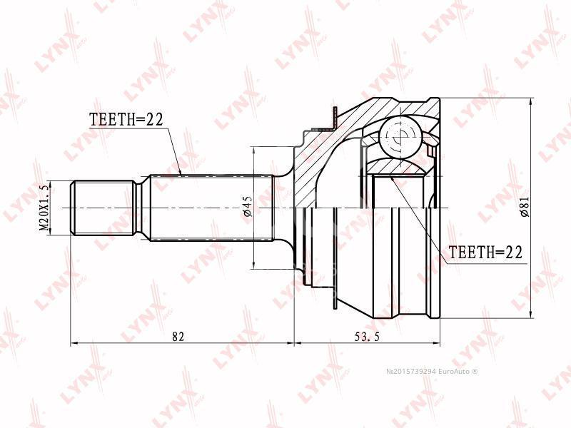 Купить ШРУС наружный передний Skoda Favorit 1989-1997; (CO-8001)