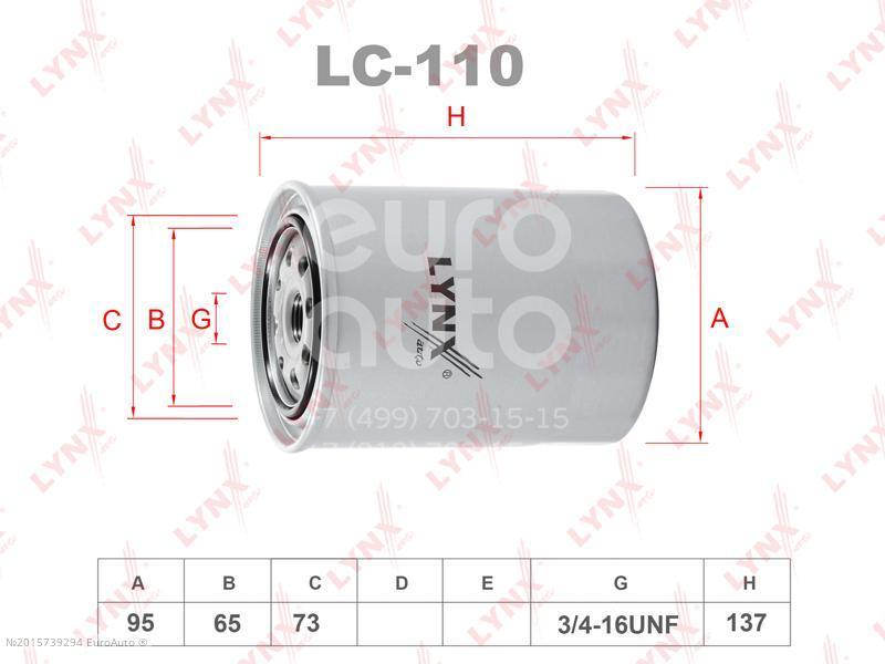 Купить Фильтр масляный Toyota Land Cruiser (80) 1990-1998; (LC-110)