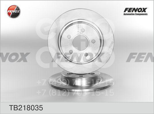 Купить Диск тормозной задний Ford Focus II 2005-2008; (TB218035)