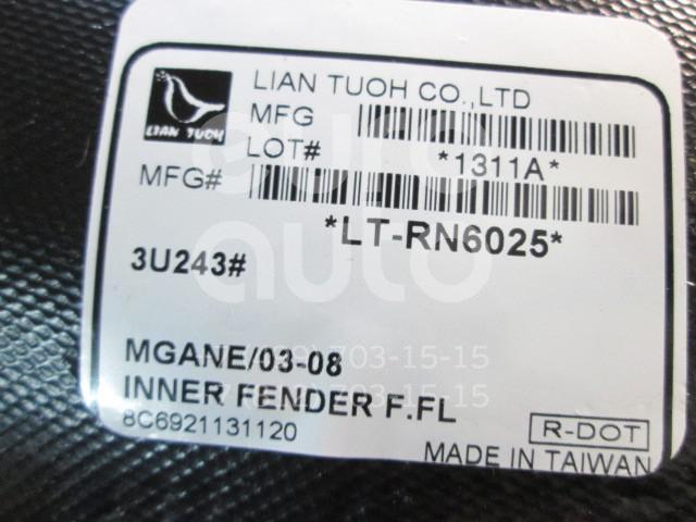 Локер передний левый для Renault Megane II 2002-2009 - Фото №1