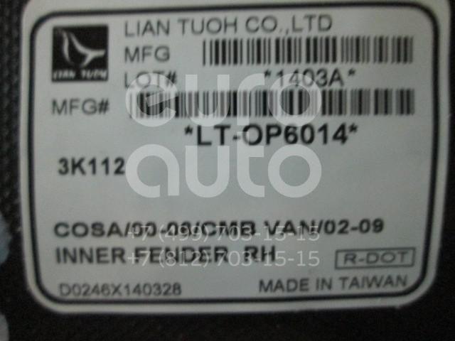 Купить Локер передний правый Opel Corsa C 2000-2006; (OP080016L-0R00)