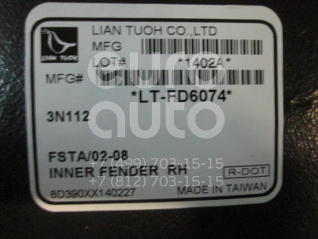 Локер передний правый для Ford Fiesta 2001-2008 - Фото №1