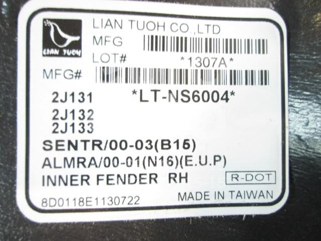 Купить Локер передний правый Nissan Almera N16 2000-2006; (DT070016L-0R00)