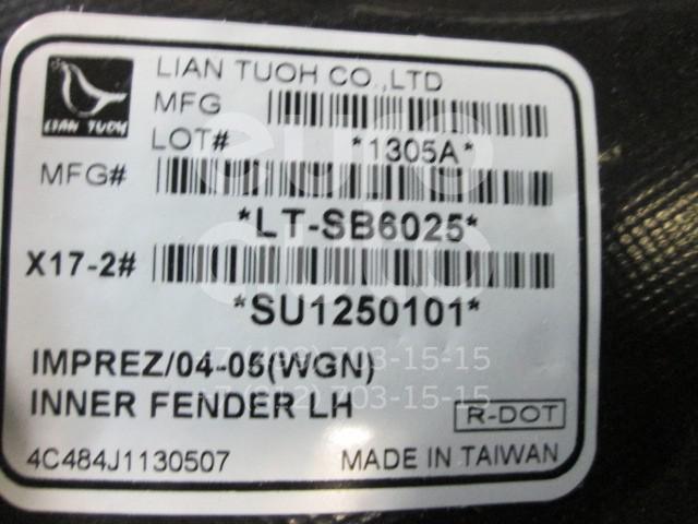 Локер передний левый для Subaru Impreza (G11) 2000-2007 - Фото №1