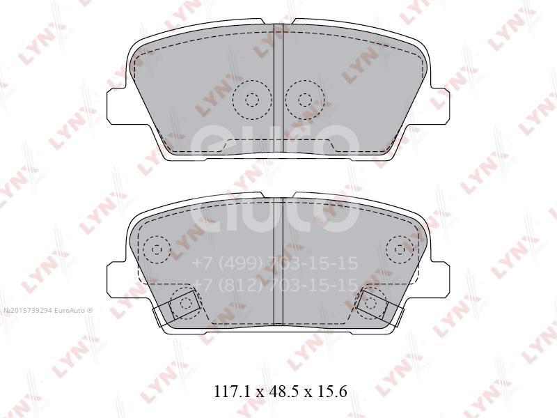 Колодки тормозные задние дисковые к-кт для Hyundai Santa Fe 2012> - Фото №1