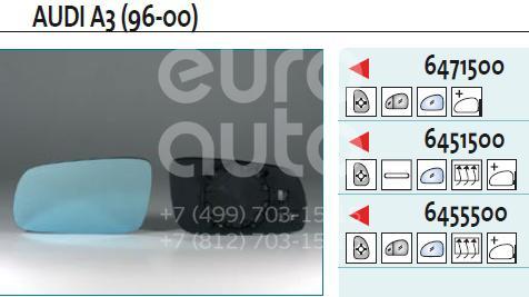 Стекло зеркала электрического левого для Audi A6 [C5] 1997-2004 - Фото №1