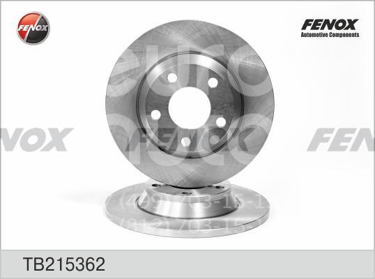 Купить Диск тормозной передний не вентилируемый Audi A4 [B5] 1994-2001; (TB215362)