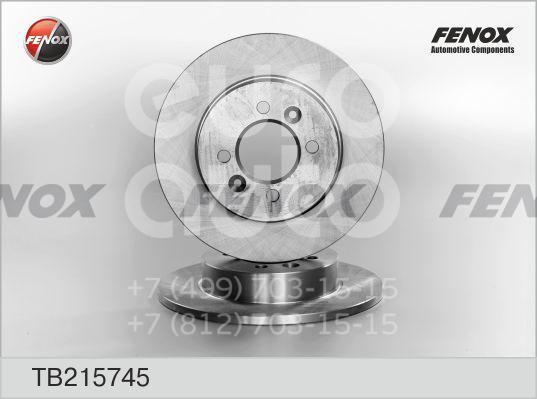 Диск тормозной задний для Renault Safrane I 1992-1996 - Фото №1