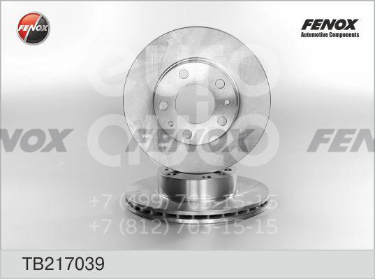 Диск тормозной передний вентилируемый для Citroen Jumper 244 2002-2006 - Фото №1