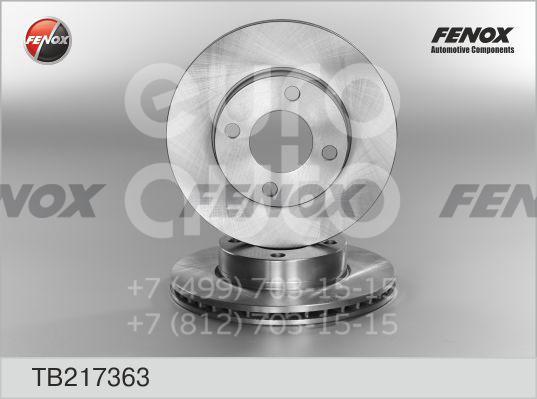 Диск тормозной передний вентилируемый для Audi 80/90 [B4] 1991-1994 - Фото №1
