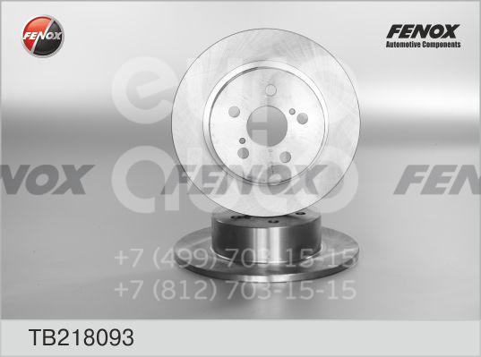 Диск тормозной задний Toyota Avensis I 1997-2003; (TB218093)  - купить со скидкой
