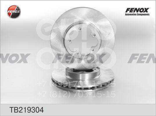 Диск тормозной передний вентилируемый для Ford Transit 2006-2013 - Фото №1