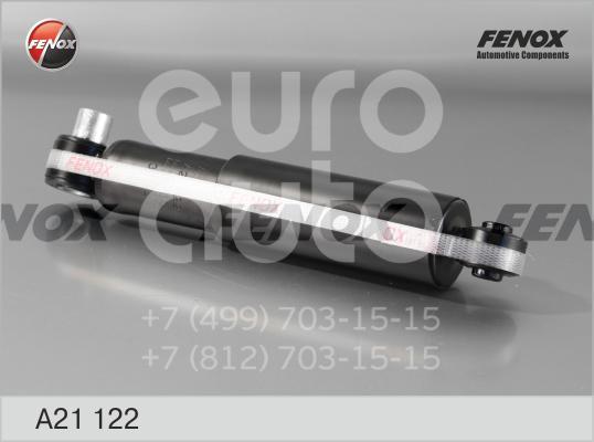 Купить Амортизатор передний Opel Movano 1998-2010; (A21122)