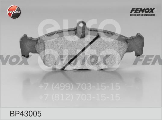 Колодки тормозные передние к-кт Daewoo Lanos 1997-2009; (BP43005)