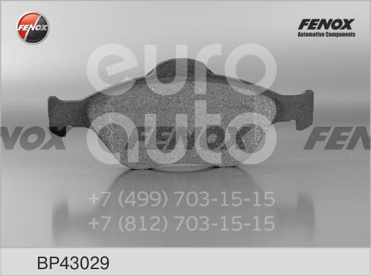 Колодки тормозные передние к-кт Ford Fiesta 1995-2001; (BP43029)