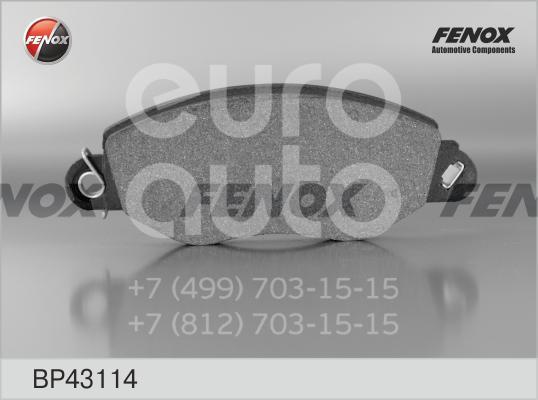 Купить Колодки тормозные передние к-кт Ford Transit [FA] 2000-2006; (BP43114)