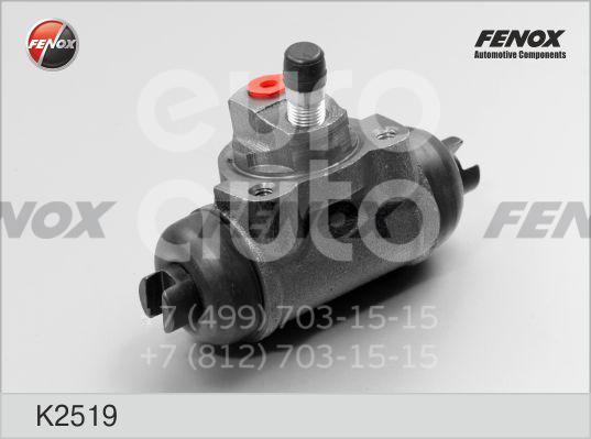 Купить Цилиндр тормозной Isuzu Trooper -1992; (K2519)