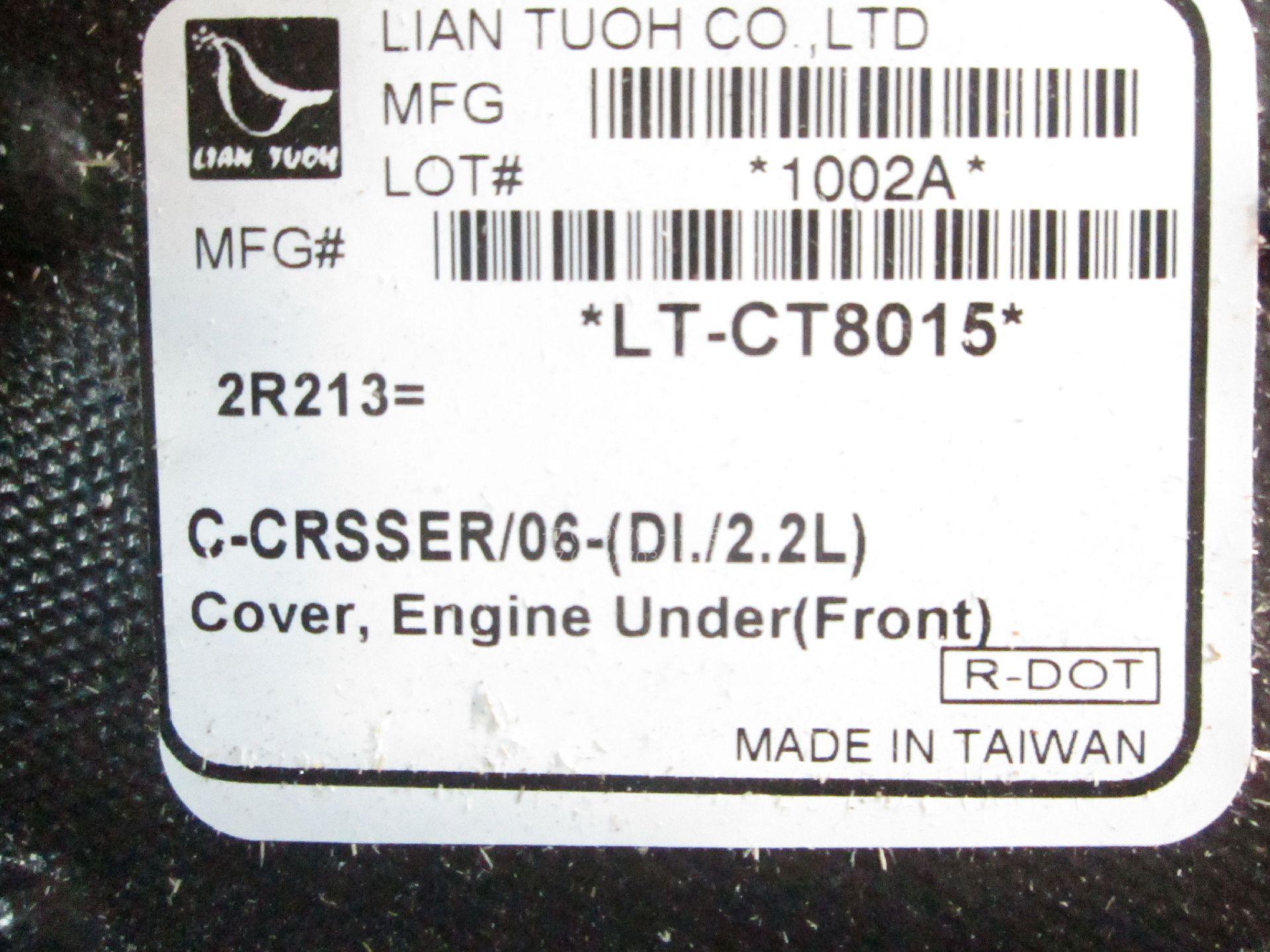 Пыльник двигателя для Citroen C-Crosser 2008-2013 - Фото №1